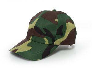 Pet Leger / Camouflage